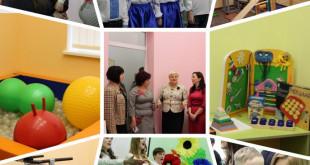 """Відкриття КУ """"Чернівецький міський інклюзивно – ресурсний центр №1"""" Чернівецької міської ради"""