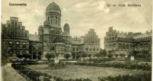 Невідома Буковина: у Резиденції митрополитів у різні роки був і госпіталь, і музей